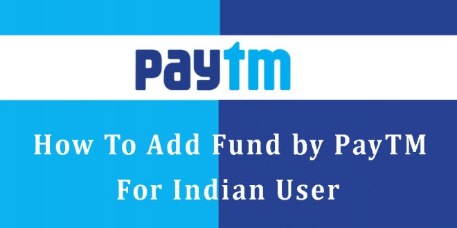 vivo liker funds add